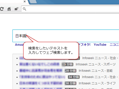 Show search box